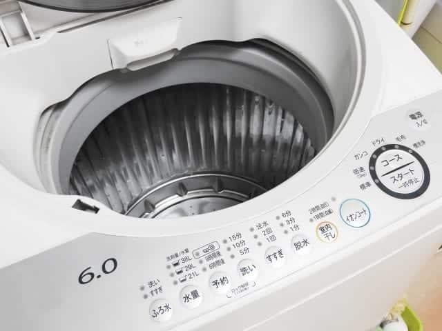 世田谷区 洗濯機処分